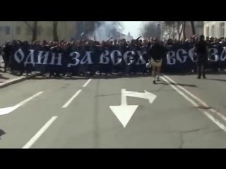 Спартак Москва - сила в нас самих! [Spartak Moscow- Fans Support]