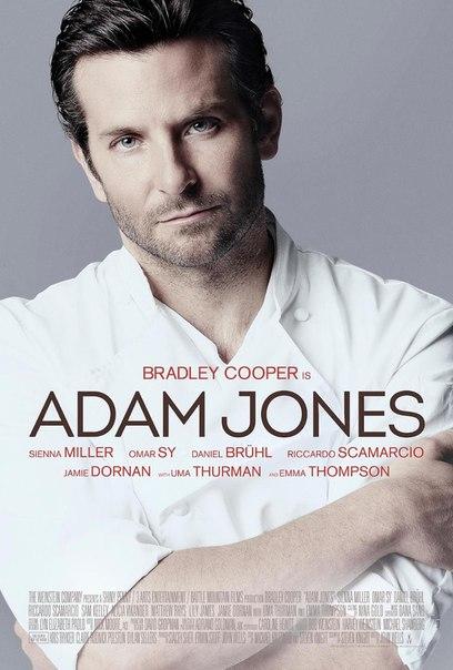 В сети появился первый постер грядущей комедии Джона Уэллса «Адам Джонс» с Брэдли Купером в главной роли. Он сыграет шеф-повара, который хочет вместе со своей командой сделать лучший ресторан в мире.