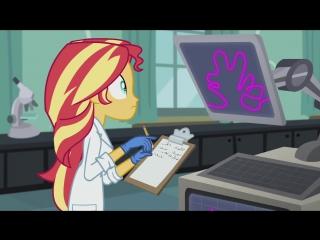 Мой маленький пони- Девушки Эквестрии - Игры Дружбы. Наука Волшебства