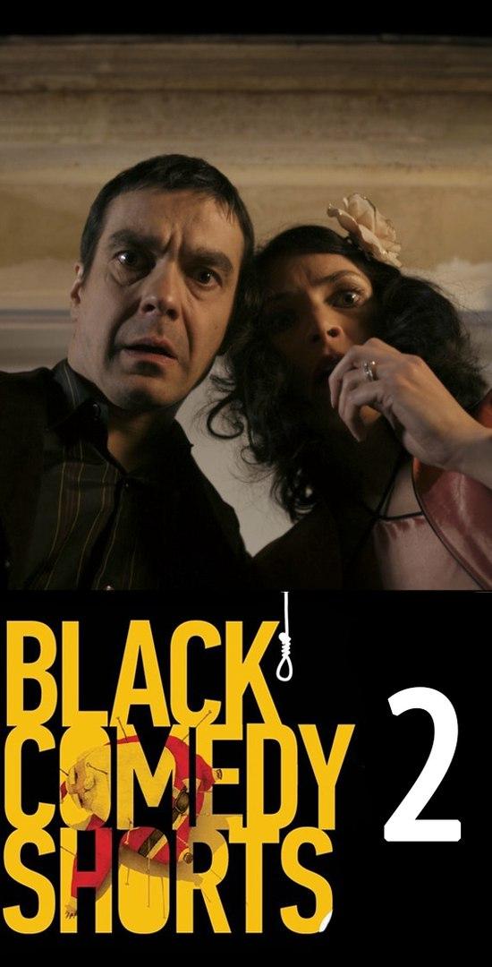 Афиша Владивосток Black Comedy Shorts - 2