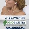 """ООО """"ЭкоВанна""""- производитель жидкого акрила №1"""