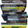 TATLIN PUBLISHERS