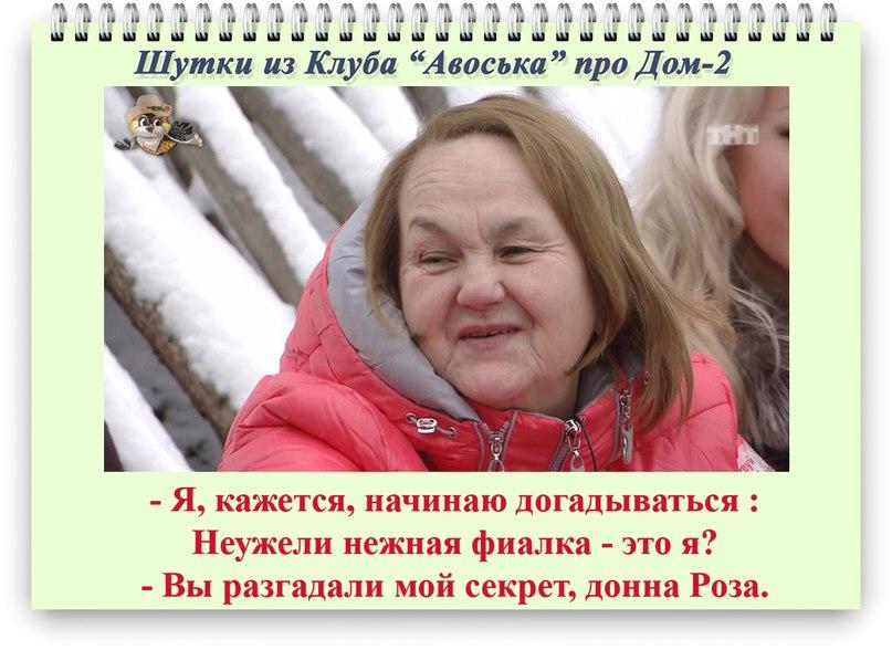https://pp.vk.me/c627727/v627727721/2132e/pJ_Oe9r1EmQ.jpg