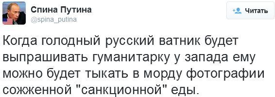 """СБУ блокировала поставку боевикам """"ДНР"""" более двух миллионов рублей и почти 500 тыс. гривен - Цензор.НЕТ 1506"""