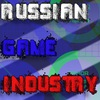 RGI | We are Russian Game Industry