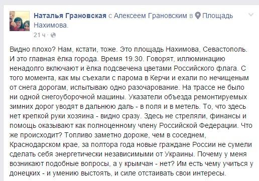 Жители оккупированной Макеевки остались без газа из-за аварии - Цензор.НЕТ 7722