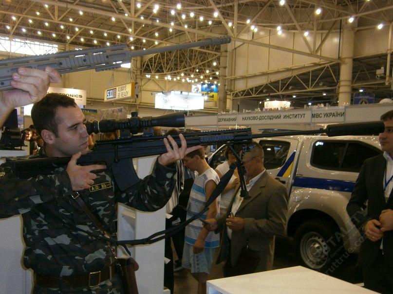 Зброя та Безпека в Киеве