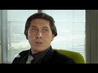 Ментовские войны 9 Сезон 4 серия [06.10.2015] | Kinotochka.net