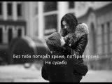 Shami feat. M. One &amp Майк Чек - Время