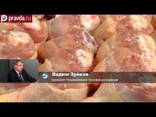 Турецкая курица не сможет долететь до России