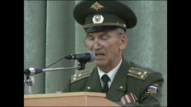 Леонид Хабаров. Человек Легенда.