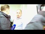Участнику инцидента на Крымском мосту предъявлено обвинение в посягательстве на жизнь полицейского - Первый канал
