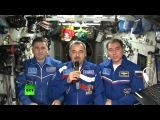 Космонавты МКС поздравили россиян с Новым годом