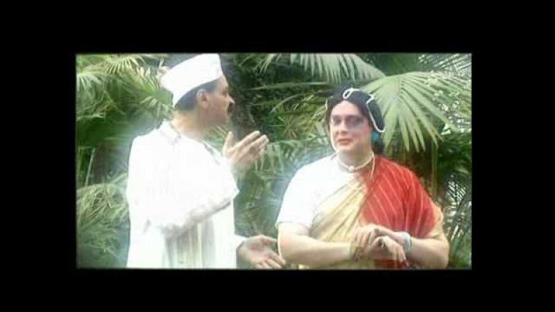 Городок Индийское кино Брутто и Нетта