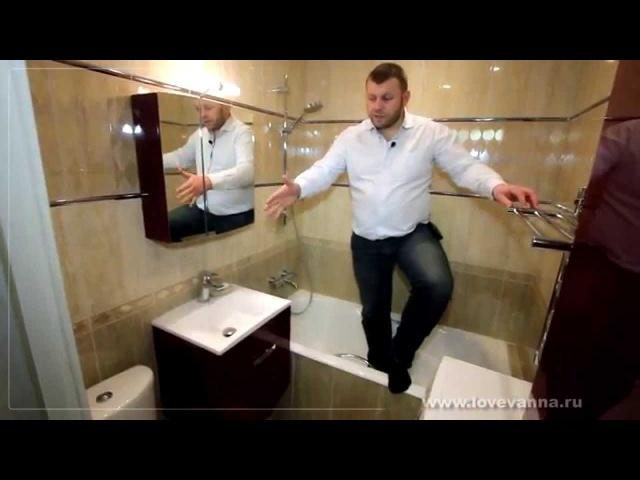 Ремонт ванной в 'хрущевке' - Замшина 9