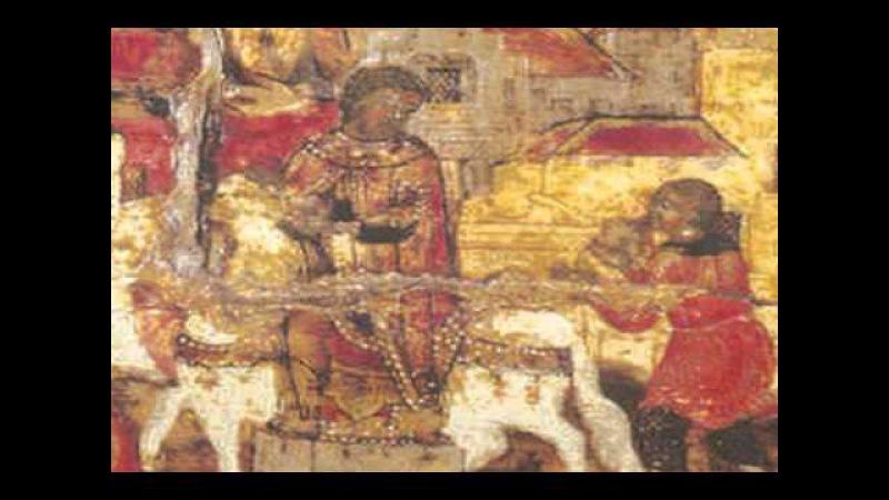 Святой Апостол Иоанн Богослов - глава XXVI