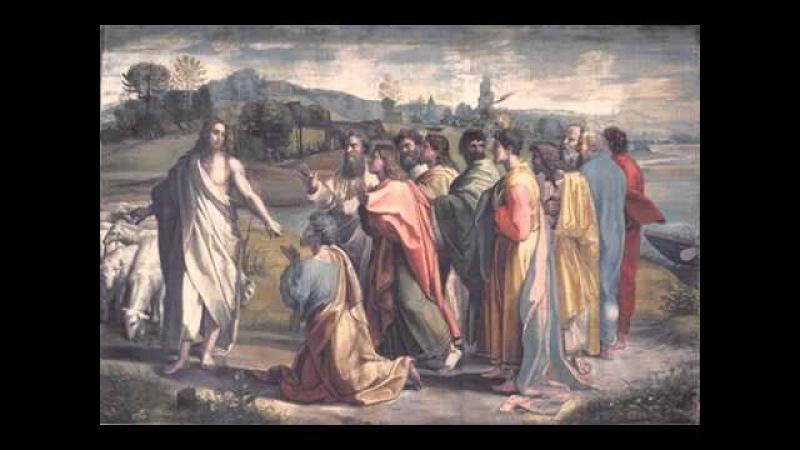 Святой Апостол Иоанн Богослов - глава XXV