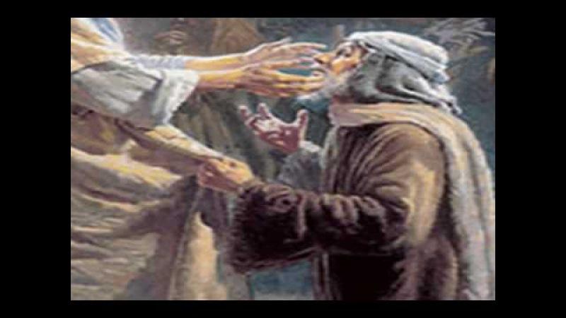 Святой Апостол Иоанн Богослов - глава XV