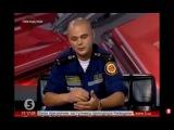 «Бойкот пожарных Украины» в эфире 5 канала. Ч1