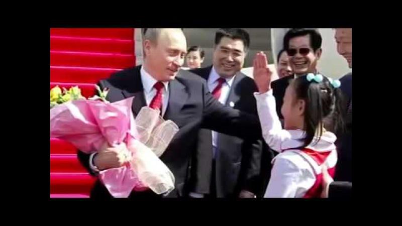 Путин-суперстар (китайская народная песня)