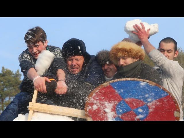 Взятие Снежного Городка на Звенигородском Городке!