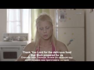 клип Die Antwoord - Baby's On Fire ( с переводом не экране
