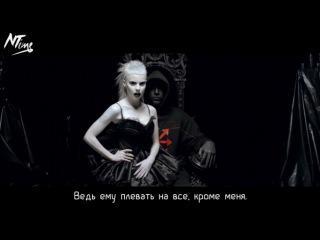 клип Die Antwoord - Ugly Boy ( с переводом не экране