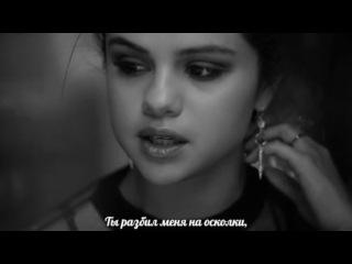 клип  Селена Гомез  /Selena Gomez - The Heart Wants What It Wants   с переводом HD