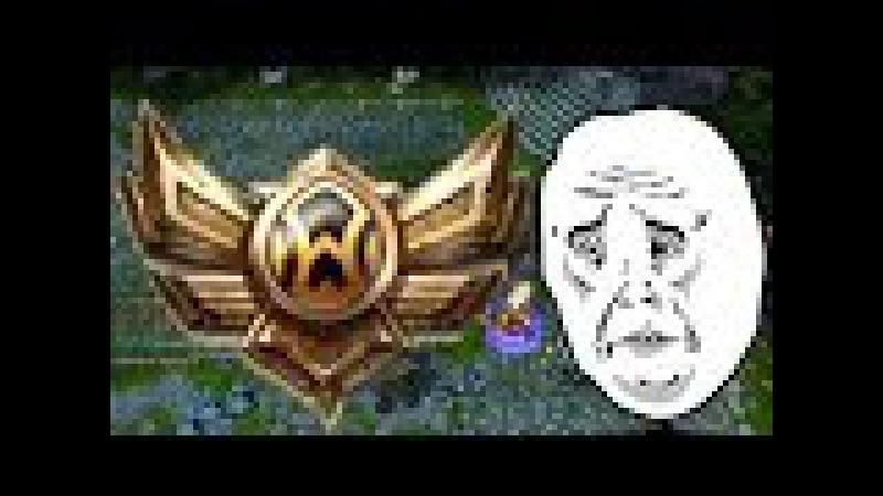 Удивительная Бронза №3 Udyr MID и чудо джанглеры 22 4 10 League of Legends