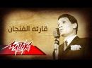 Qareat El Fengan Short version Abdel Halim Hafez قارئة الفنجان نسخة قصيرة عبد الح 160