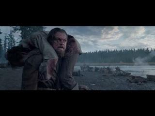 Выживший (The Revenant) - Русский трейлер HD (2015-2016) | AdWeekUA
