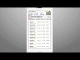 Урок форекс 4 - MaxiMarkets на устройствах Apple (обучение форекс)