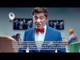 Дмитрий Брекоткин в рекламе Триколор ТВ