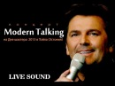HD Thomas Anders Modern Talking. Live In Concert. 2013.