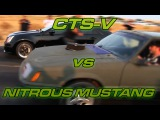 Fastlife CTS-V vs WARHORSE FoxBody Mustang HeadsUp Muscle Shootout - Round 2 Race 1