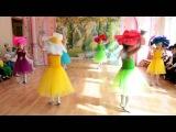 Шикарный танец цветов в спектакле Дюймовочка в Детском саду