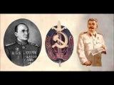 Зазнобин В.М. про убийство Сталина и Берии, хрущёве-предателе и роль Жукова