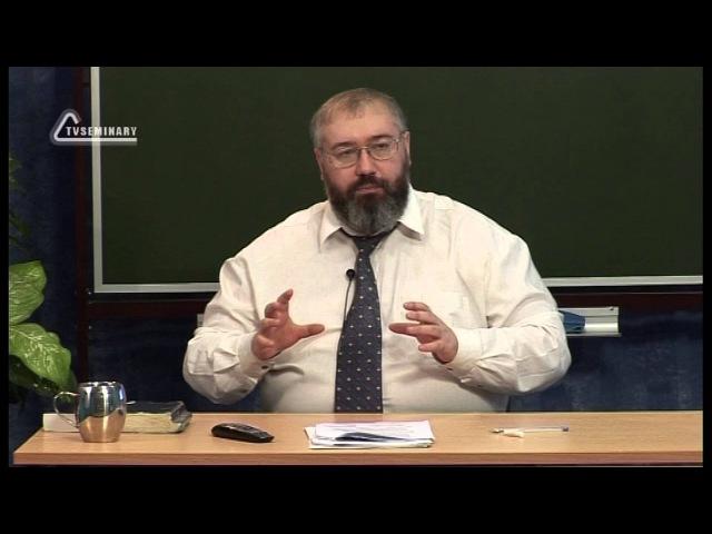 TVS A201 Rus 14. Определение и признаки культа. Отличительные особенности. Признаки це...