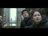 Голодные игры: Сойка-пересмешница. Часть II (2015) - Трейлер к фильму!