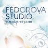 Fёdorova Studio. Курсы стилистов-имиджмейкеров