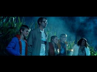 Научно-фантастический комедийный короткометражный фильм «Круги»