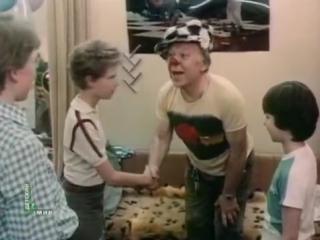 Детский приключенческий фильм Посторонним вход разрешен _ 1986