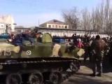 Боевая техника перешла на сторону митингующих. 16.04.2014. Краматорск