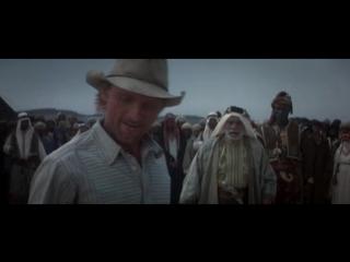 Идальго: Погоня в пустыне (2004).
