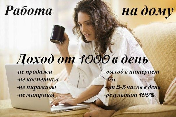 https://pp.vk.me/c627728/v627728185/2a904/no1xWeGEToM.jpg