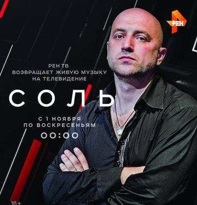 ren-tv-goluboy-ekran-erotika-13