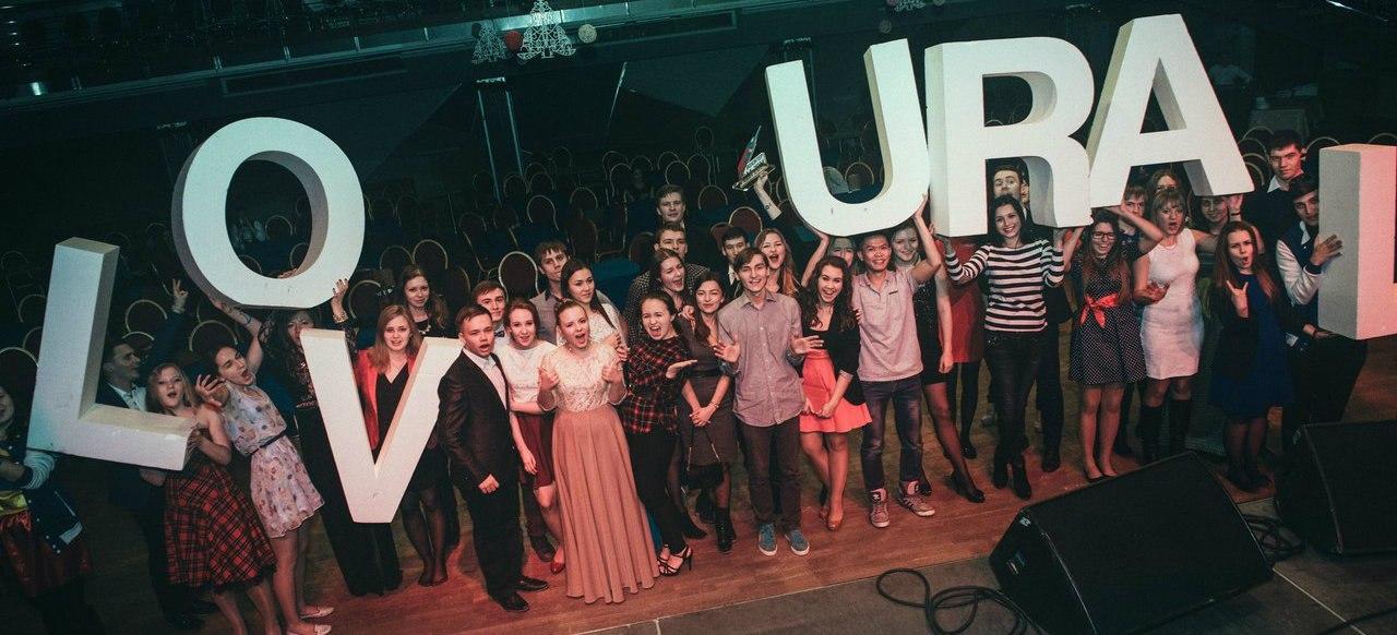 Волонтёры Урала: за что готовы отдавать свои силы и время студенты-добровольцы?