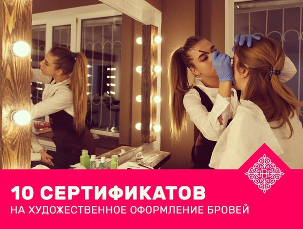 Фото №399427001 со страницы Светы Фёдоровой