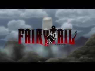 Fairy Tail Сказка о Хвосте Феи 2 сезон 62 серия [Ancord](237)