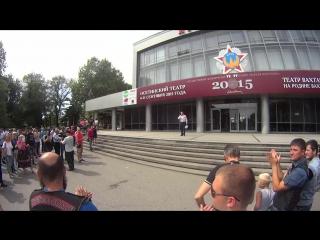 Мото пробег Ночные Волки.Дороги Победы на Севастополь.
